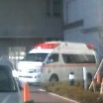 久々の外出で救急車